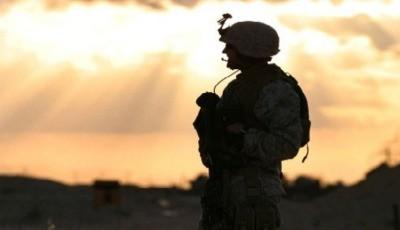 Security Career Military Veterans